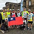 英國愛丁堡馬拉松2017