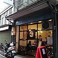 食記:木芥子屋