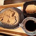 食記:初心菓寮