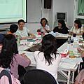 97學年-1.1-種子教師 反霸凌工作坊