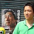 2005 東京行