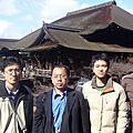 2006年日本行