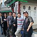 2009 青刊東勢遊