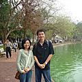 越南情緣(河內篇)