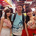 2010 台北國際電玩展
