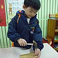 彩虹班 我是小木工