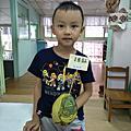 飛魚班~柚子造型創意大賽