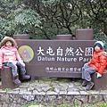 2011-元旦登山去