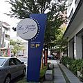 台南--臺邦帕莎餐廳