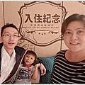2017.01.01 高雄英迪格酒店