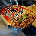 2017.03.25 仙台─皮卡丘列車