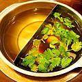檸檬香草火鍋