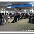 2007年韓國首爾之旅