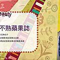 化化粧-2011上半年