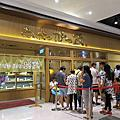 2014.09.13 Metro Walk 大江國際購物中心@桃園
