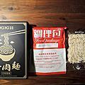 KiKi食品雜貨-牛肉麵