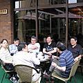 20100530福華飯店聚餐聯誼