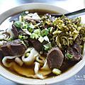 台北 牛肉麵精選集