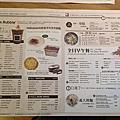 台北 東門 餐廳推薦