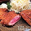2017 東京x箱根 五日豪吃之旅