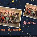 松柏57期電腦班團體照
