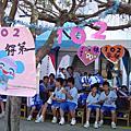 20071018秀中40週年校慶預賽