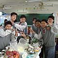 20080103  班級吃火鍋