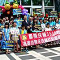 2012-8-18 開幕典禮【大合照】