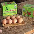 柚見西湖香-五湖畜牧場