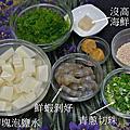 海菜豆腐羹