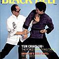 1982美國黑帶雜誌