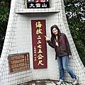 大雪山研習20111011-12