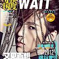 鰻魚期刊:Wait守候國度 Vol.13