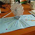 DIY-立體紙雕卡片