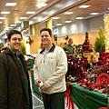 2007國際聖誕特賣會