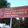 Naxos - Apollo Temple