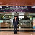 2016.10.24 印尼醫學會演講