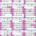 102日曆年曆