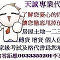 LIME的QR Code