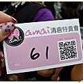 2012 Amai 清倉特賣會  2012.10.06(下集)