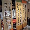 台灣旅遊(台北市)