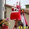 長治番仔寮惠廸宮迎王繞境[2006/3/31]