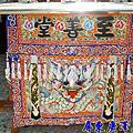 鳳山葉王堂建堂50週年繞境大吉[2006/6/25]
