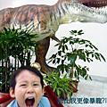20100104恐龍展