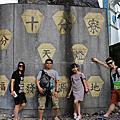 2014.7.21香港曾先生