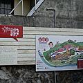2011.9.3寶藏巖&台大校園