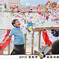 2010 賞鯨啟航-花絮