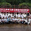 2013.05.19美崙山春之饗宴