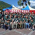 20141123鯉魚潭秋之饗宴博覽會