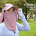 夏季防曬漁夫帽, 多用途遮陽帽